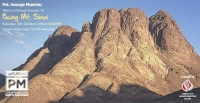 Exodus 19 - Facing Mt. Sinai